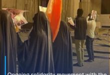 Photo of Ongoing solidarity movement with the political detainees in Bahrain