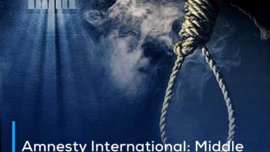 Photo of Amnesty International: Middle East and North Africa dominates list of world's top executioners