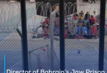 Photo of Director of Bahrain's Jaw Prison threatens the detainees