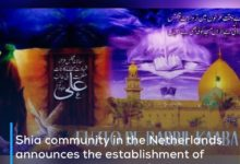 Photo of Shia community in the Netherlands announces the establishment of mourning ceremonies for martyrdom anniversary of Imam Ali