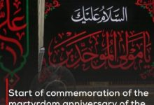 Photo of Start of commemoration of the martyrdom anniversary of the Commander of the Faithful