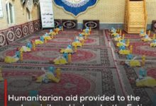Photo of Humanitarian aid provided to the underprivileged in Iran by the Fatima al-Zahra Foundation in Karbala