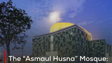 "Photo of The ""Asmaul Husna"" Mosque: Prominent tourist attraction for tourists in Indonesia"