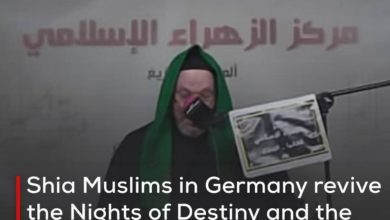 Photo of Shia Muslims in Germany revive the Nights of Destiny and the martyrdom anniversary of Imam Ali, peace be upon him