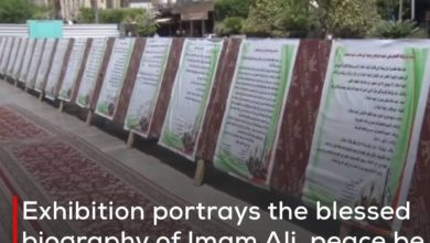 Photo of Exhibition portrays the blessed biography of Imam Ali, peace be upon him, on the anniversary of his martyrdom in Karbala