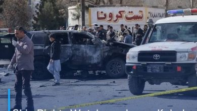 Photo of Shia Rights Watch condemns Kabul bombings and calls for helping hand to Shia Muslims in Afghanistan