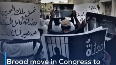Photo of Broad move in Congress to demand the release of political prisoners in Bahrain