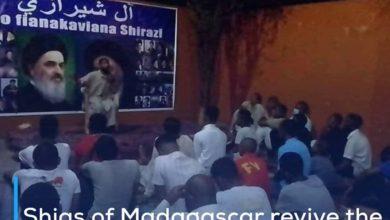 Photo of Shias of Madagascar revive the demise anniversary of the late Sayyed Muhammad al-Shirazi