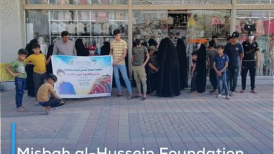 Photo of Misbah al-Hussein Foundation brings joy to the hearts of a group of orphans during Eid al-Fitr