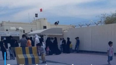 Photo of Families of prisoners of conscience go to Jaw Prison in Bahrain to demand the release of their children