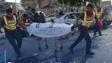 Photo of Six people killed by bomb explosion in Pakistan