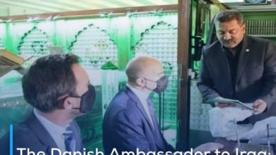 Photo of The Danish Ambassador to Iraq: Imam Hussein is a role model for all Muslims and humanity