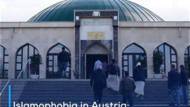 Photo of Islamophobia in Austria: An organization counters a plot targeting Islamic associations