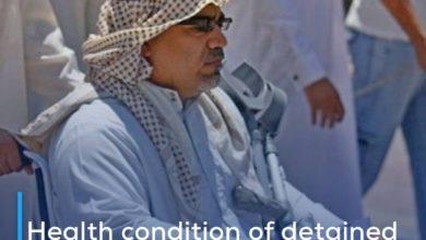 Photo of Health condition of detained Bahraini academic Abdul Jalil al-Singace deteriorates