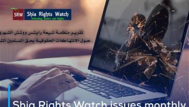 Photo of Shia Rights Watch issues monthly report on human rights violations against Shia Muslims