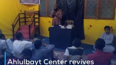 Photo of Ahlulbayt Center revives martyrdom anniversary of Imam al-Sadiq in Madagascar