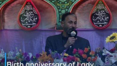 Photo of Birth anniversary of Lady Fatima al-Masouma celebrated in Sydney, Australia