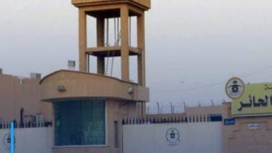 Photo of Coronavirus threatens the lives of prisoners of conscience in Saudi Arabia