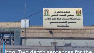 Photo of Iraq: Two death sentences for the legal Mufti of al-Qaeda terrorist organization