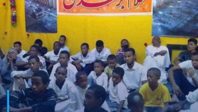 Photo of Celebrations for the birth anniversary of Lady Fatima al-Masouma in Madagascar