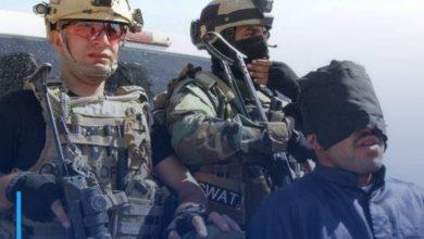 Photo of Two terrorists arrested in Kirkuk