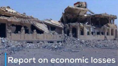 Photo of Report on economic losses in Yemen during 6 years of devastating war