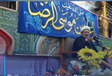 Photo of Birth anniversary of Imam Redha, peace be upon him, celebrated in Sydney