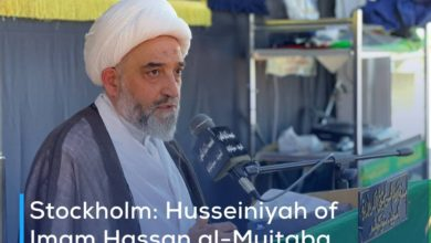 Photo of Stockholm: Husseiniyah of Imam Hassan al-Mujtaba resumes its activities on the birth anniversary of Imam Redha