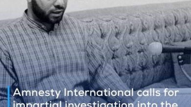 Photo of Amnesty International calls for impartial investigation into the causes of the death of a political prisoner in Bahrain