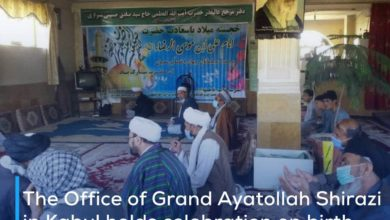 Photo of The Office of Grand Ayatollah Shirazi in Kabul holds celebration on birth anniversary of Imam Redha, peace be upon him