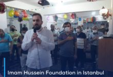 Photo of Imam Hussein Foundation in Istanbul holds a festive celebration on the birth anniversary of Imam Redha