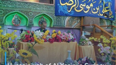 Photo of Husseiniyah of Al Yasin in Sydney celebrates the birth anniversary of Imam Redha, peace be upon him