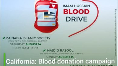 Photo of California: Blood donation campaign launched in the name of Imam Hussein, peace be upon him
