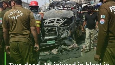 Photo of Two dead, 16 injured in blast in Pakistan's Lahore