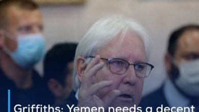 Photo of Griffiths: Yemen needs a decent life and a unified government that is accountable to its people
