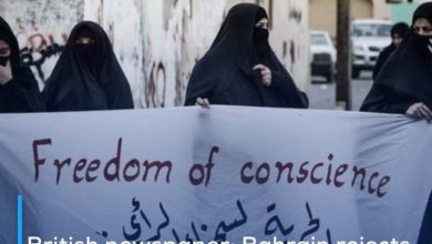 Photo of British newspaper: Bahrain rejects international calls for the release of Shia activists sentenced to death