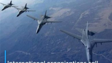 Photo of International organizations call on America to stop illegal attacks and air raids outside the battlefield