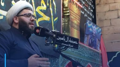 Photo of Al Yasin Mosque in Sydney holds its weekly mourning ceremony