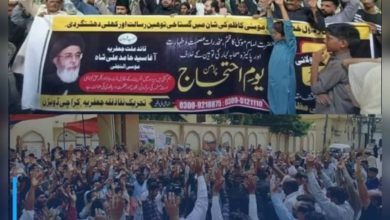 Photo of Pakistan: Mass protests against statement by Sunni scholar that insulted the Holy Shrine of Imam al-Kadhim, peace be upon him