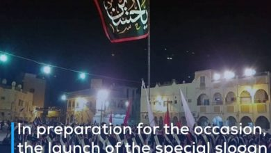 Photo of In preparation for the occasion, the launch of the special slogan for the upcoming Ashura season in Bahrain