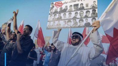 Photo of Death penalties in Bahrain rose by 600% since 2001 uprising