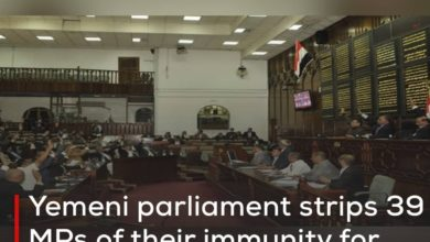 Photo of Yemeni parliament strips 39 MPs of their immunity for treason and for supporting the war on Yemen