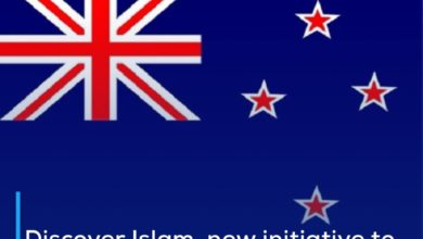 Photo of Discover Islam, new initiative to confront racism against Muslims in New Zealand
