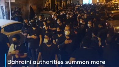 Photo of Bahraini authorities summon more than 50 mourners on the martyrdom anniversary of Imam al-Jawad, peace be upon him