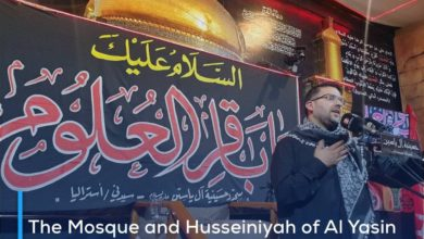 Photo of The Mosque and Husseiniyah of Al Yasin in Sydney holds mourning gathering on the martyrdom anniversary of Imam Muhammad al-Baqir, peace be upon him
