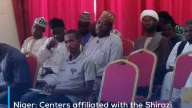 Photo of Niger: Centers affiliated with the Shirazi Religious Authority participate in symposium on disseminating the culture of peaceful coexistence among Islamic sects