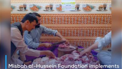 Photo of Misbah al-Hussein Foundation implements the 'Sacrifice Project' in Mazar-i-Sharif, in cooperation with organizations affiliated with the Shirazi Religious Authority