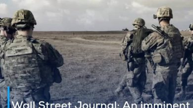 Photo of Wall Street Journal: An imminent statement to withdraw American combat forces from Iraq