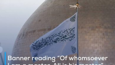 """Photo of Banner reading """"Of whomsoever I am a master, Ali is his master"""" placed atop Imam Ali Holy Shrine for Eid al-Ghadir"""