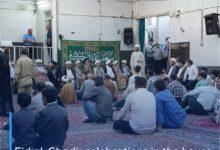 Photo of Eid al-Ghadir celebrations in the house of Grand Ayatollah Shirazi in Qom